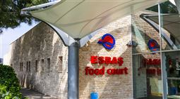 Esbaş Food Court